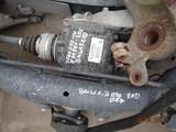 BMW 1 3 E90 E87 04-  MOST DYFER  7566225-01 2,56