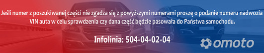 WZMACNIACZ ANTENOWY PEUGEOT 307 01-08 9652016980