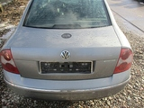 VW PASSAT B5 LIFT SEDAN ZAMEK KLAPY BAGAŻNIKA