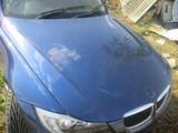 BMW E90 WYGŁUSZENIE MASKI