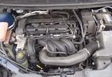 SILNIK 1.6 16V FORD C-MAX SHDA HWDA 100KM Odpala