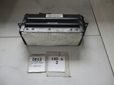AIRBAG PODUSZKA PASAŻERA VW PASSAT B5 3B0880204