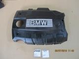 OSŁONA GÓRNA SILNIKA BMW E92 320I 06-10