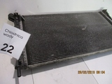 CHŁODNICA WODY FORD C-MAX 3M5H8005