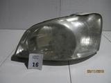 LAMPA PRZEDNIA LEWA HYUNDAI GETZ 02-11 R.