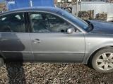VW PASSAT B5 LIFT KLAMKA ZEWNĘTRZNA PRAWA PRZÓD