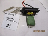 REZYSTOR DMUCHAWY RENAULT CLIO III 1.5 DCI 05-09