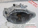Renault Master 2.5 DCI SKRZYNIA BIEGÓW PK5014