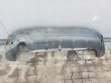 Volvo XC60 DOKŁADKA TYLNEGO ZDERZAKA ZDERZAK TYŁ