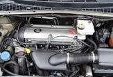 SILNIK Peugeot 406 1.8 16V 95-04r pomiar ! 6FZ