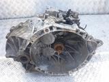 Ford C-Max 2.0 TDCI SKRZYNIA BIEGÓW 8M5R-7002-FE