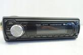 RADIO SAMOCHODOWE radioodtwarzacz Denver CAU-436