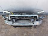 Volvo C30 S40 II V50 2.4 PRZEDNI PAS CHŁODNICE aut