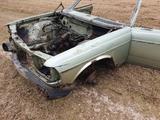 Mercedes 123 W123 COUPE PRZEDNIA PODŁUŻNICA LEWA