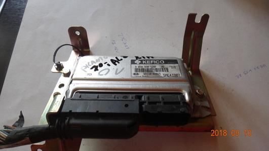 Kia komputer 39110-02025