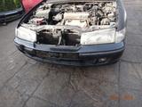Honda Accord V 95-98 zderzak przód pod spryskiwacz