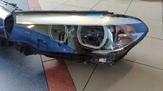 BMW G30 G31 LAMPA PRZÓD LED ADAPTIVE LEWA