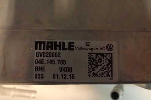 VW AUDI SKODA CHLODNIA KOLEKTORA 04E145785