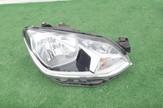 VW UP LIFT LED LAMPA PRZEDNIA PRAWA 1S1941016AA