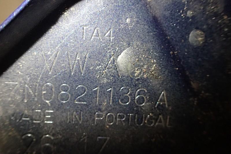 VW SHARAN WSPORNIK BLOTNIKA PRAWY 7N0821136A