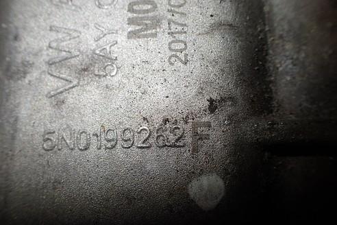 PODUSZKA SILNIKA VW TIGUAN SHARAN 5N0199262F TDI