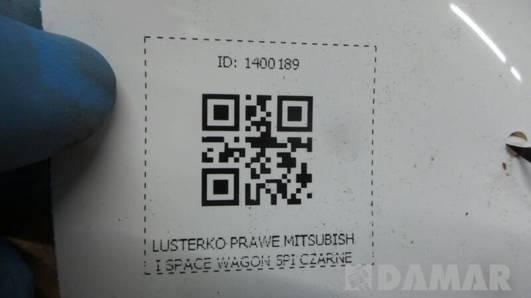 LUSTERKO PRAWE MITSUBISHI SPACE WAGON 5PIN CZARNE
