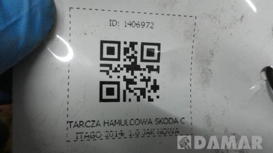 TARCZA HAMULCOWA SKODA CITIGO 2014r 1.0 JAK NOWA