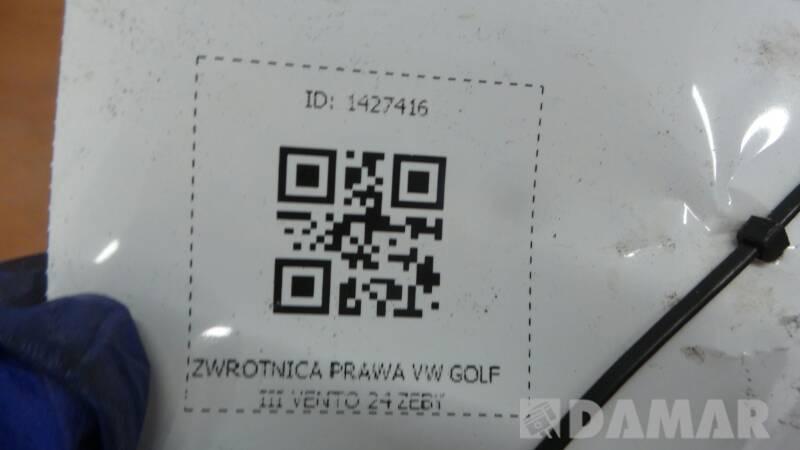 ZWROTNICA PRAWY PRZOD VW GOLF III VENTO 1.9TDi