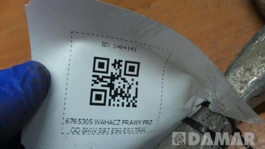 6765305 WAHACZ PRAWY PRZOD BMW E87 E90 E93 TRW