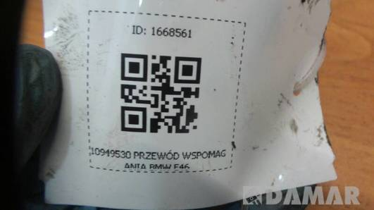 10949530 PRZEWÓD WSPOMAGANIA BMW E46