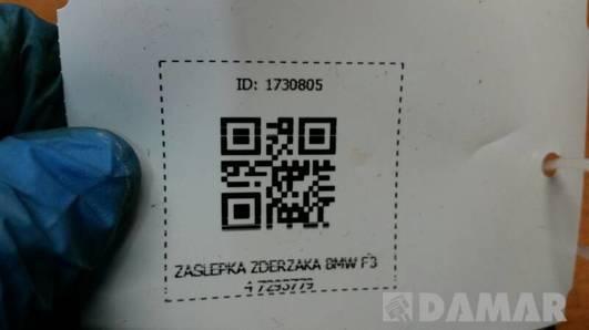 7293779 ZASLEPKA ZDERZAKA BMW F34