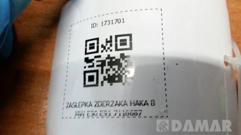 7116687 ZASLEPKA ZDERZAKA HAKA BMW E90 E91