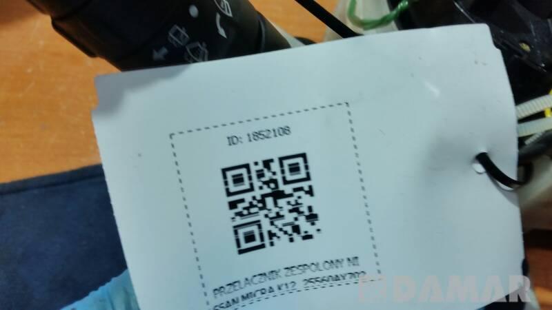 25560AX702 PRZELACZNIK ZESPOLONY NISSAN MICRA K12
