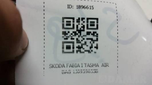 1J0959653B TASMA AIRBAG SKODA FABIA I