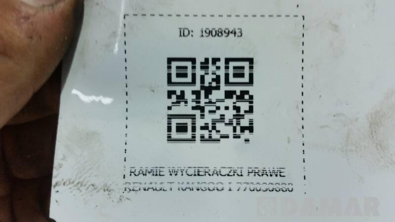 7700308800E RAMIE WYCIERACZKI PRAW KANGOO I