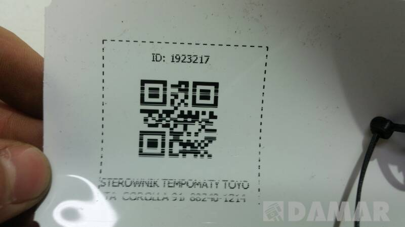 88240-12140 STEROWNIK TEMPOMATY TOYOTA COROLLA 91r