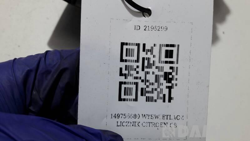 1497566080 WYSWIETLACZ LICZNIK CITROEN C8