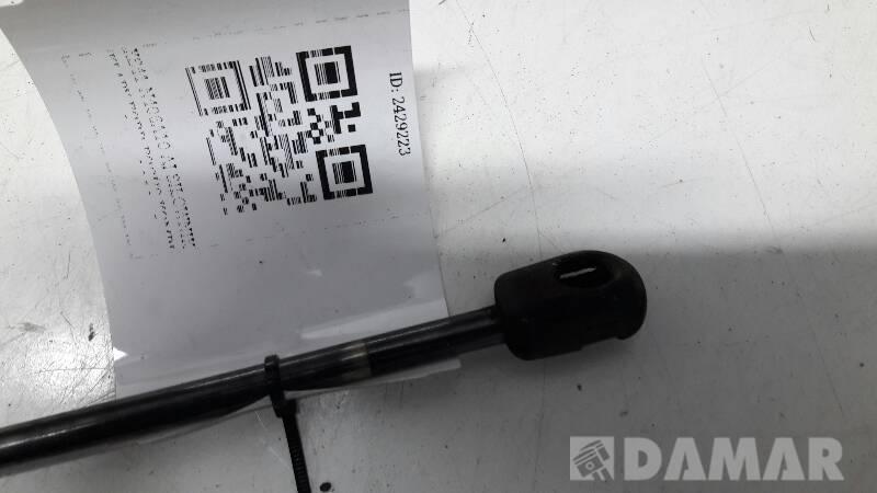 XS41-N406A10-AJ SILOWNIK KLAPY FORD FOCUS KOMBI