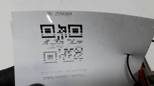 1137328045 KOMPUTER STEROWNIK CARISMA
