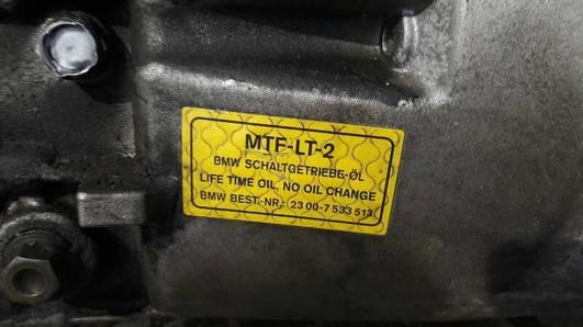 MTF-LT2 2300-7533513 SKRZYNIA BIEGOW BMW E46 2.0D