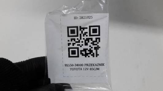 95550-34000 PRZEKAZNIK TOYOTA 12V 85C/M