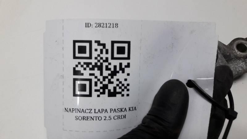 NAPINACZ LAPA PASKA KIA SORENTO 2.5 CRDI