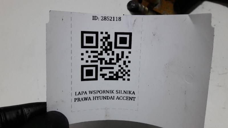 LAPA WSPORNIK SILNIKA PRAWA HYUNDAI ACCENT 1.3