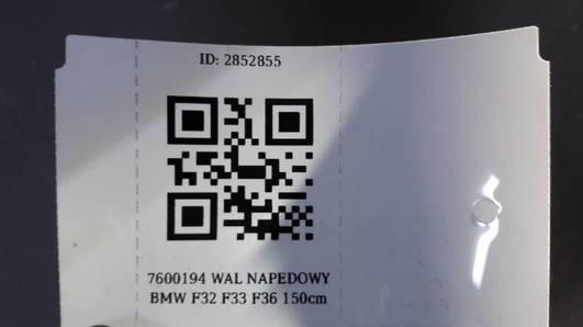7600194 WAL NAPEDOWY BMW F32 F33 F36 150cm