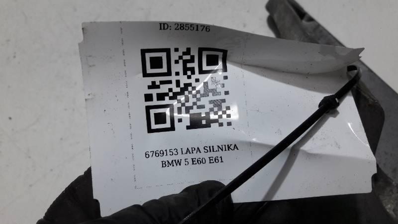 6769153 LAPA SILNIKA BMW 5 E60 E61