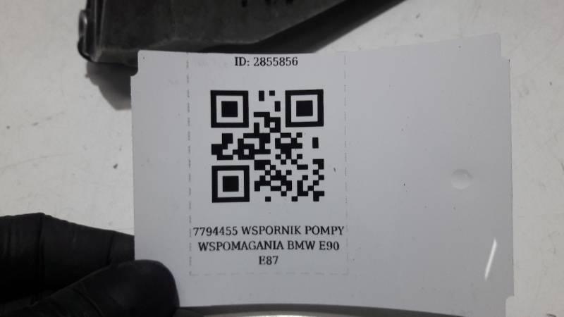 7794455  WSPORNIK POMPY WSPOMAGANIA BMW E90 E87