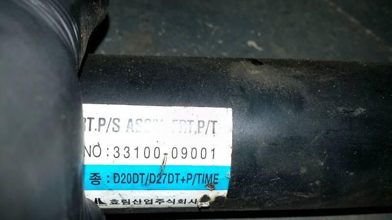 33100-09001 WAL NAPEDOWY ACTYON KYRON 2.0 08r 67cm