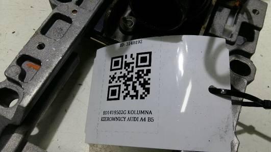 8D1419502G KOLUMNA KIEROWNICY AUDI A4 B5