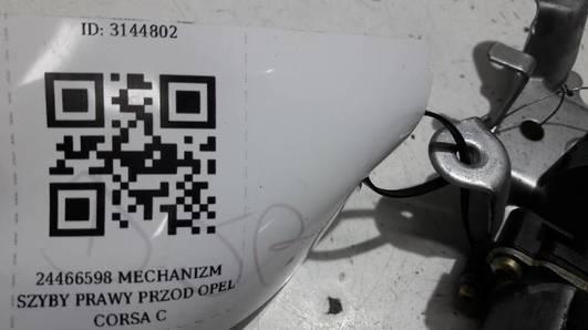 24466598 MECHANIZM SZYBY PRAWY PRZOD OPEL CORSA C