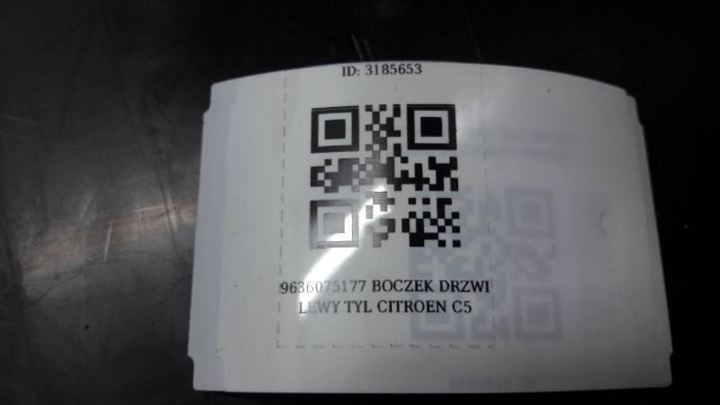 9636075177 BOCZEK DRZWI LEWY TYL CITROEN C5